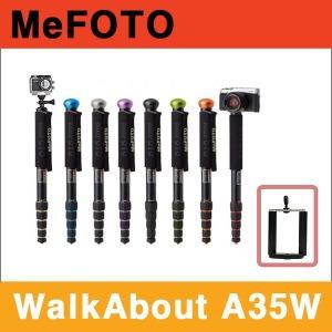 미포토 모노포드 WalkAbout A35W/최대길이154cm/7색상