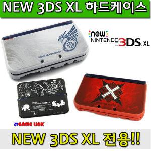 닌텐도 NEW 3DS XL 하드케이스 /에어폼/크리스탈/필름