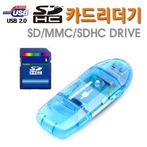 USB SD카드리더기/SDHC/SDXC/MMC/RS-MMC/Micro SD