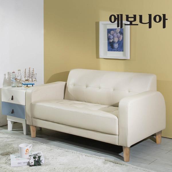루비 2인소파/패브릭/인조가죽/원룸싱글쇼파/2인쇼파
