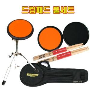 (국내제작)드럼패드 루딕패드+스탠드+스틱2조 드럼