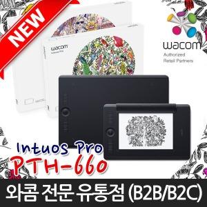 와콤 인튜어스 프로 PTH-660 (신제품/PTH-651후속)
