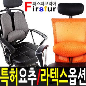 W판매1위 무료반품 책상의자/학생사무용의자/컴퓨터