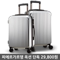 신상품출시 특가 인기브랜드 여행가방 여행용캐리어