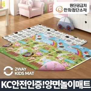 놀이방매트 놀이 유아 층간소음 어린이 PVC 양면 바닥
