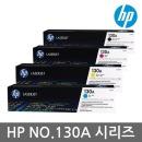 HP CF350A 정품 M177FW MFPM176N HPCF350A M176N 351A