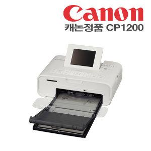 캐논코리아정품 캐논쎌피SELPHY CP1200포토프린터+융