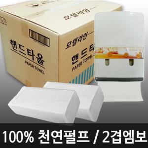 핸드타올대용량/무형광핸드타월/페이퍼타올/핸드티슈