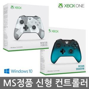 XBOX ONE S 신형 무선컨트롤러 /신형패드/블루투스