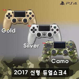 (소니공식대리점) PS4 정품 듀얼쇼크4 신형컨트롤러
