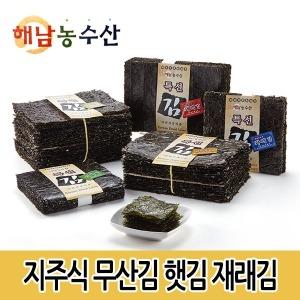 김선물 곱창김 돌김 재래김 김밥김 파래김 100장