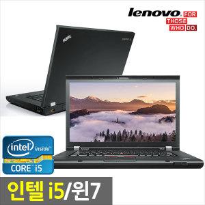 A급중고/레노버 T420/i5-2520M/4G/SSD128G/14/WIN7