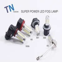 LED안개등 2개세트 자동차 전구 H8 11 881 9006 880