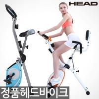 HEAD품질자신감 실내헬스자전거 헬스기구 운동기구