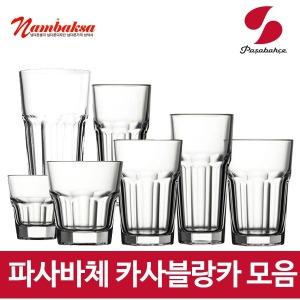 파사바체 카사블랑카 컬린스잔 6p모음 유리컵 물컵