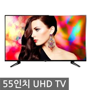 55인치UHDTV 삼성패널 4K 티비 50 UHD LED TV 모니터