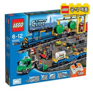 레고 시티 60052 화물 수송열차