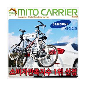 자전거캐리어/차량용캐리어/후미형캐리어/미토/자동차