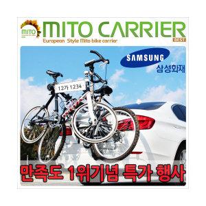 미토캐리어 후미형 자전거캐리어 차량용 자전거거치대