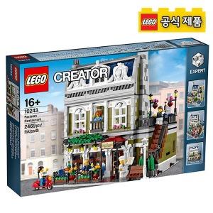 레고 크리에이터엑스퍼트 10243 파리의 레스토랑