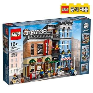 레고 크리에이터엑스퍼트 10246 탐정사무소