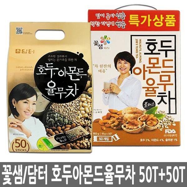 담터/꽃샘 호두아몬드율무차50T+50T/생강차/대추차