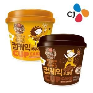 (neo)CJ 백설 컵케익 쵸코맛 55g /바나나맛 /총2종