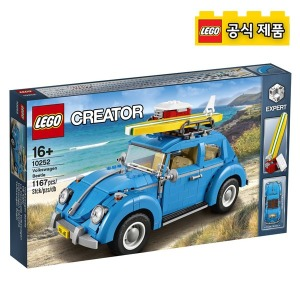 레고 크리에이터엑스퍼트 10252 폭스바겐 비틀