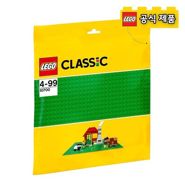 레고 클래식 10700 녹색놀이판