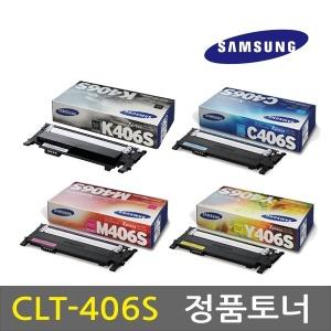 삼성정품 CLT-K406S C406S M406S Y406S