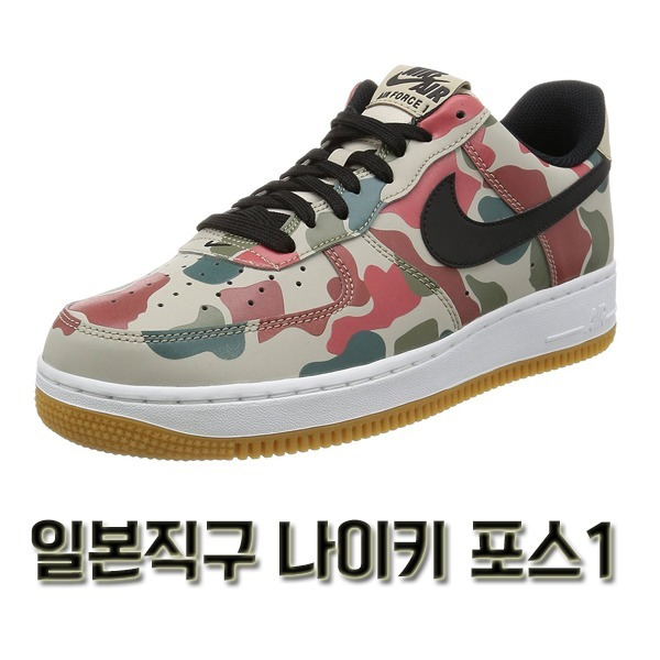 NIKE AIR FORCE 1 LV8 718152-201 일본직구