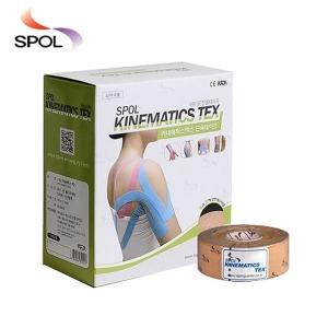 (배드민턴마켓) 키네메틱스텍스근육테이프/테이핑