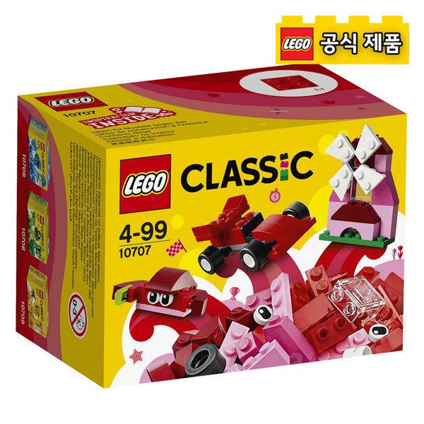레고 클래식 10707 빨간색 크리에이티브 박스