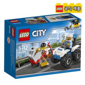 레고 시티 60135 ATV 체포 작전