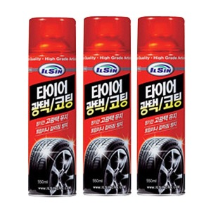 타이어 광택 코팅제 타이어 왁스 광택제 세정제 1개