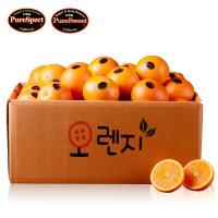 고당도 퓨어스펙/퓨어스위트 오렌지 4kg 꿀당도