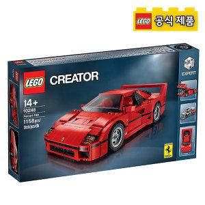 레고 크리에이터엑스퍼트 10248 페라리F40