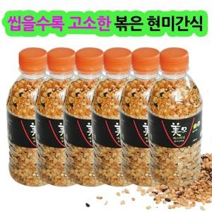 날씬현미 미모예스라인(140g 6)-현미 시리얼 간식