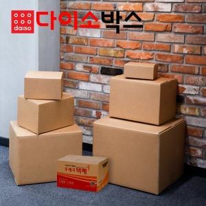 다이소박스 프리미엄 우체국택배박스 재질업그레이드