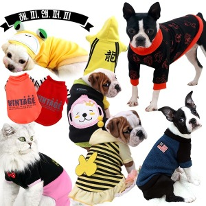 땡처리균일가3900원/겨울티셔츠/애견의류/강아지옷