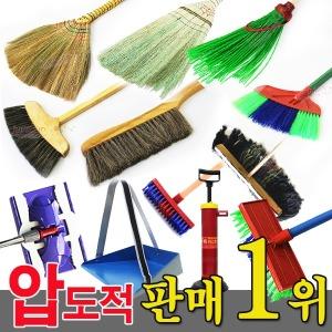 1000원~청소용품 걸레 밀대 빗자루 청소기 먼지털이