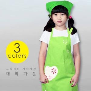 DCH43_아동앞치마/요리사/초등학생용/요리체험/행사