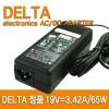 델타 19V 3.42A 65W 노트북 어댑터 삼보 MSI 아수스