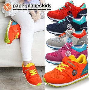 (현대Hmall) 페이퍼플레인키즈  PK7701 아동 운동화 아동화 유아 남아 여아 주니어 어린이 신발 슈즈 단화