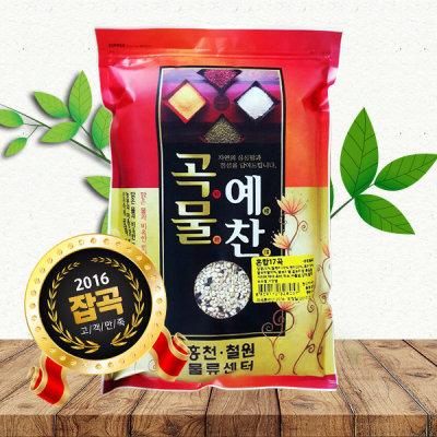 2016년산 국산 혼합 17곡 2kg