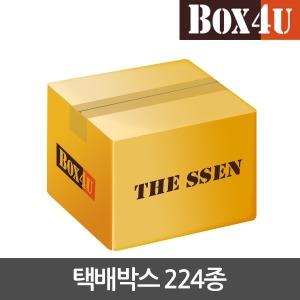 박스포유 택배박스 /100%직접생산