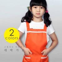 DCH27_아동앞치마/유치원/요리체험/역할놀이/단체행사
