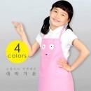 DCH26_아동앞치마/캐릭터/유아/동물/요리/체험/어린이