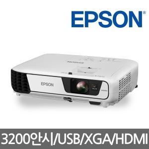 실재고보유/EB-X31/엡손/3200안시/빔프로젝터/ABC