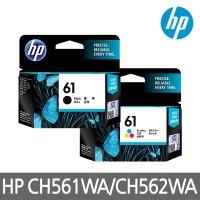 CH561WA정품잉크 HP1510 HPDESKJET1510 HP1010 HP1050